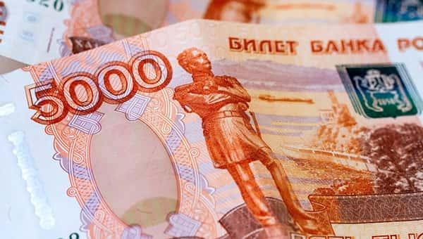 Кто может рассчитывать на 5 тысяч рублей единовременно