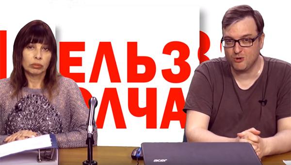 Тайна «кошельков» Ермакова: откуда у нищебродов миллионы?