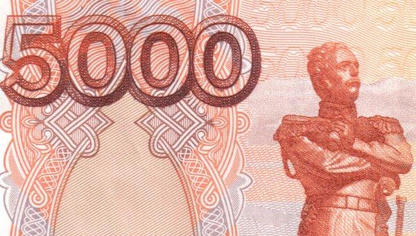 Какие деньги в России подделывают чаще всего?