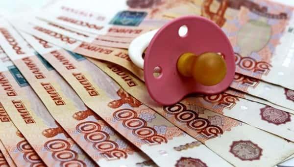 В России создадут алиментный фонд