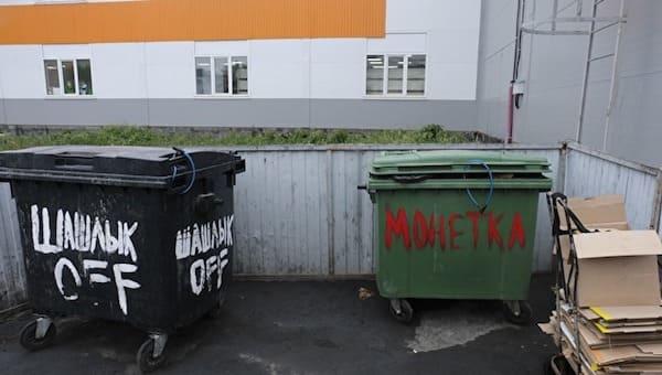 Мусорные контейнеры закрыли на замки от бедных