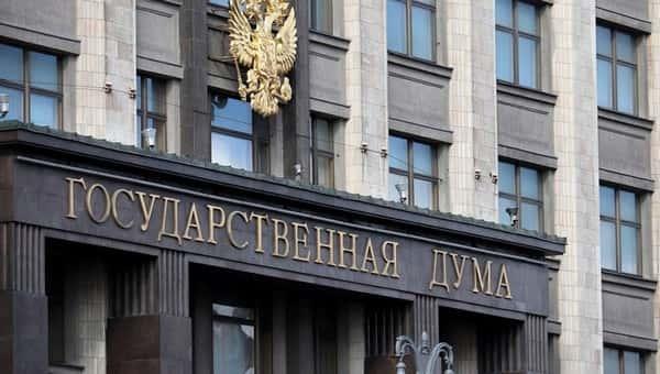 В России планируют кастрировать педофилов