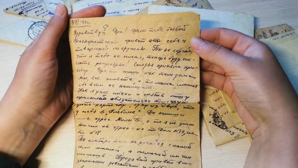 Серпуховская школа приняла от редакции архив писем с фронта