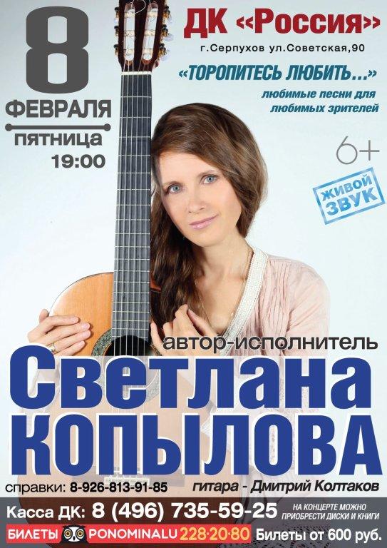 Афиша концертов города серпухова концерт эминема билеты