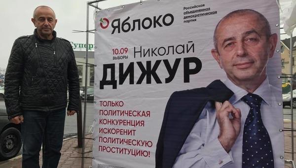 Александру Слободину удалось вновь оказаться «уруля» Чеховского района