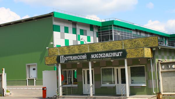 На Протвинском мясокомбинате, поставляющем продукцию в Серпухов, нашли кишечную палочку