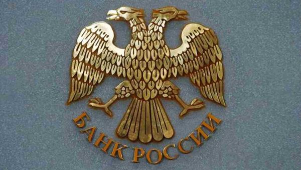В октябре в России появятся новые деньги
