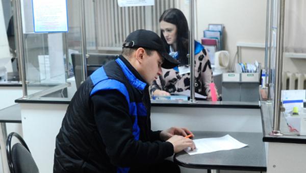 Шестая часть всех работающих граждан России неможет обеспечить себя исвои семьи