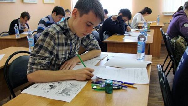 Почти 100 школьников из Подмосковья получат премию от 100 до 200 тысяч рублей