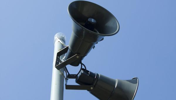 В Протвино пройдет проверка системы оповещения