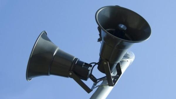 В Серпухове в четверг пройдет проверка системы оповещения