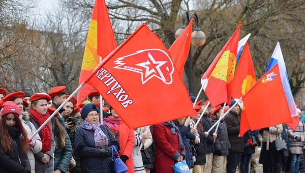 День народного единства в Серпухове будет унылым
