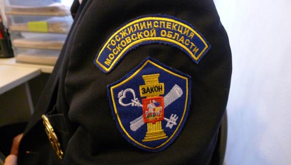 Жильцам вернули 620000 рублей за горячую воду