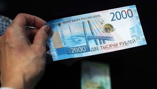 Будьте осторожны: в России начали подделывать новые купюры