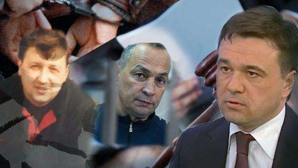 ФСБ считает губернатора Воробьева опаснее бандитов