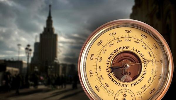 В Подмосковье зафиксировано рекордно низкое давление