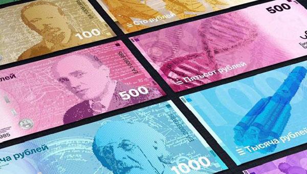 В России собираются изменить дизайн банкнот