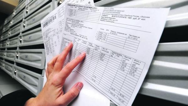 С1июня квитанции наоплату коммунальных услуг поменяются