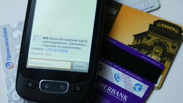 Банки стали просить клиентов обосновывать денежные переводы