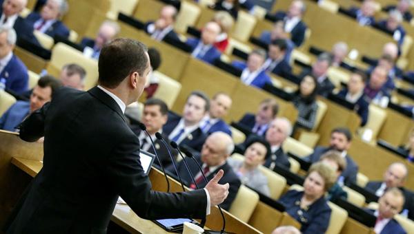 Володин: Все поправки кпенсионному законопроекту соберут к24сентября