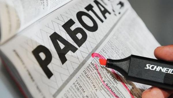 В Российской Федерации предлагается увеличить пособие побезработице допрожиточного минимума