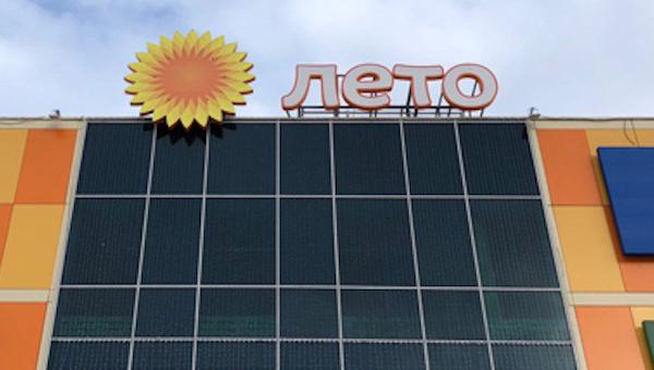 Снесет ли мэр Серпухова торговый центр «Лето»?