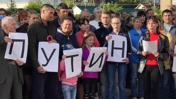 Путин, помоги!