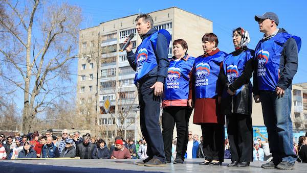 Районную «Единую Россию» разгоняют за участие в митинге против «Лесной»