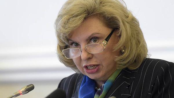 Москалькова назвала ошибкой закон о декриминализации побоев в семье