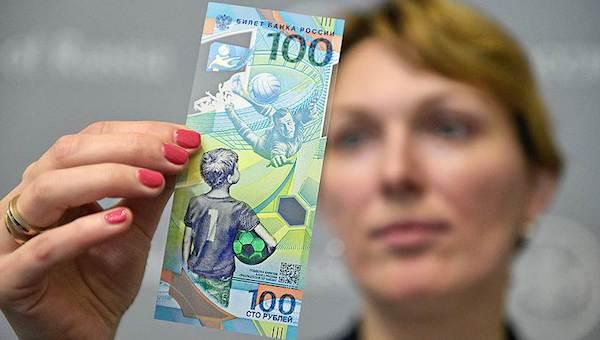 В России появились новые деньги