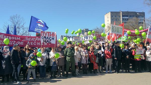 Жители Серпуховского района запишут обращение к Путину