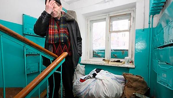 Фото девушки без лица на аву вконтакте и