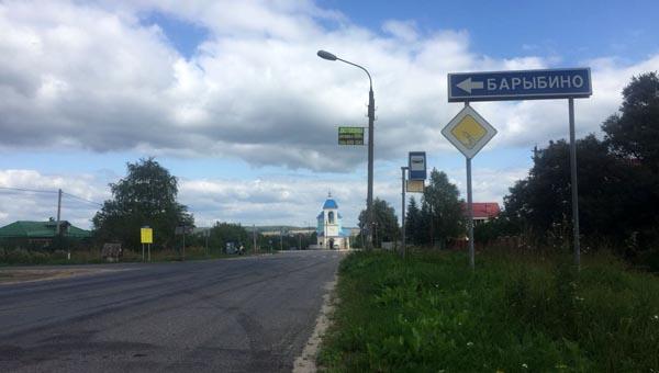 Откроет ли мэр Серпухова свалку у деревни Барыбино?