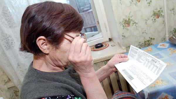 Семьи с инвалидами освободили от взносов за капремонт