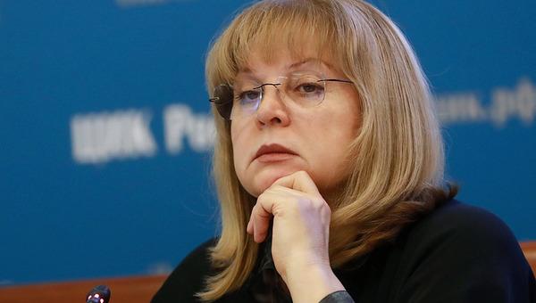 Александр Шестун обратился к Элле Памфиловой