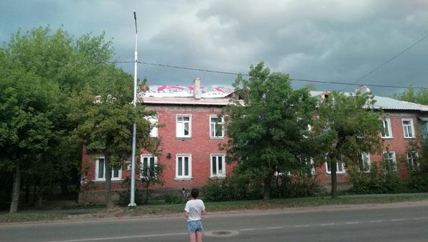 Жителей улицы Лермонтова решили утопить?