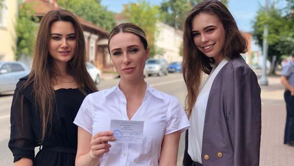 Юлия Шестун поборется за кресло главы Серпуховского района