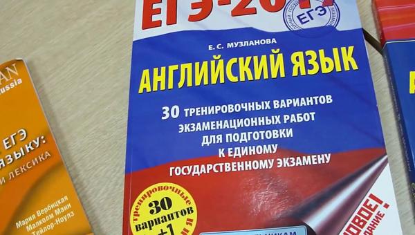 бороться до конца на английском