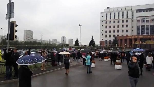 Из здания Мособлсуда эвакуировали людей
