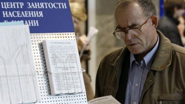 Более 2,5 тысяч жителей Подмосковья признаны безработными в июне