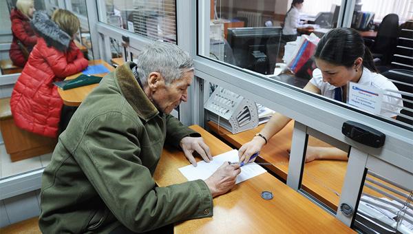 Жители России потеряли миллиарды при досрочной смене пенсионных фондов