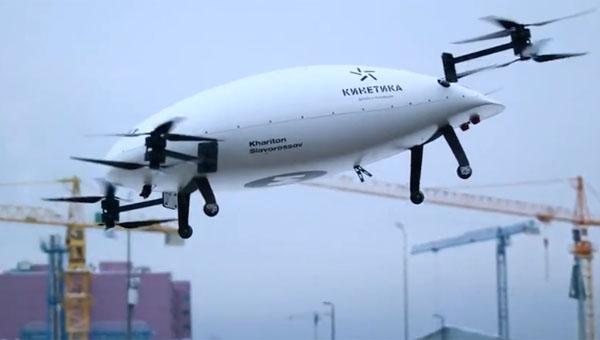 Прототип аэротакси за 12 миллионов, разработанный в Подмосковье, рухнул в сугроб