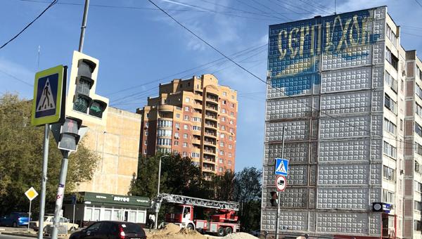 Художники приступили к работе над самым большим граффити Серпухова