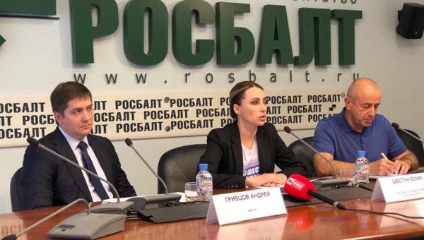 Юлия Шестун дала большую пресс-конференцию в Москве