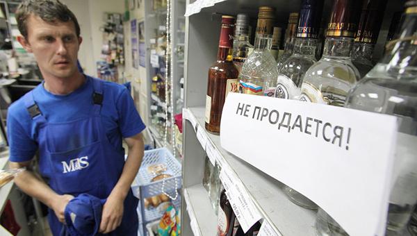 Большинство россиян поддерживают идею запрета на алкоголь до 21 года