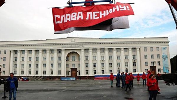 КПРФ получила от Воробьева особняк за «слив» на выборах губернатора