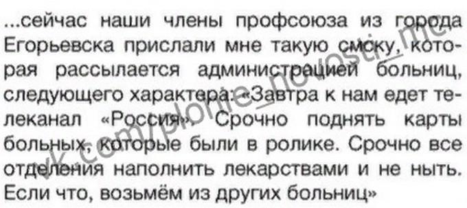 Больничный лист 2019 купить Серпухов