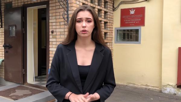 Пикет Марии Шестун у «Лефортово» попал в ТОП российских новостей