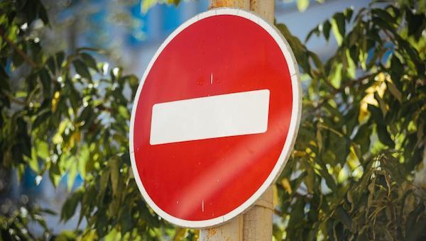Какие дороги перекроют в День города в Серпухове