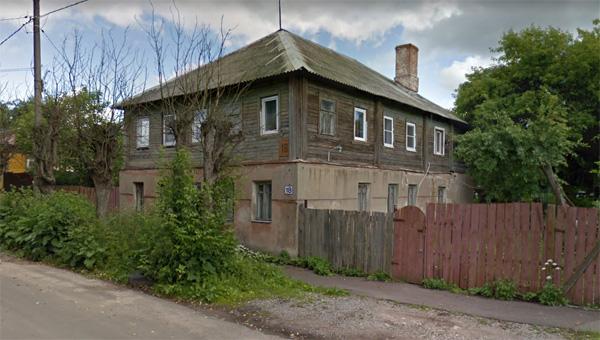 В Серпухове решено снести четыре жилых дома